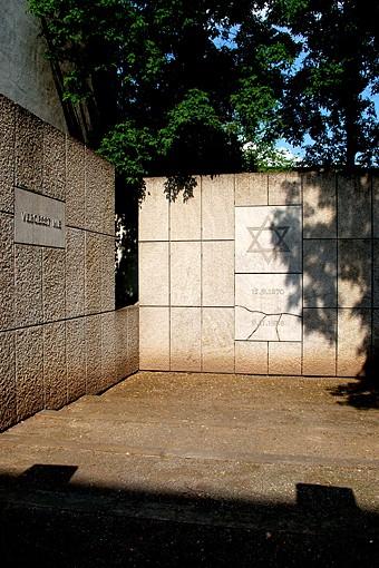 Gedenkstätte für die ehem. Synagoge (Foto: Detlef René Spanka)
